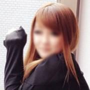 りんか|出稼ぎ娘 - 上野・浅草風俗