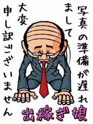 ゆみ|うぶな!出稼ぎ娘 - 上野・浅草風俗