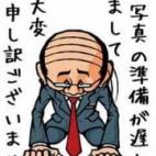 ゆみ|出稼ぎ娘 - 上野・浅草風俗