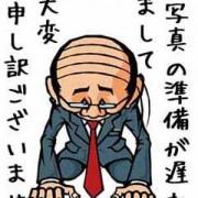ななお|出稼ぎ娘 - 上野・浅草風俗