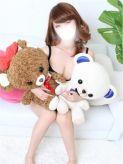 ペコ|赤坂プリンセスでおすすめの女の子