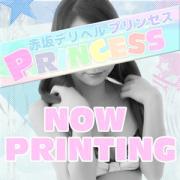 まりあ|赤坂プリンセス - 六本木・麻布・赤坂風俗