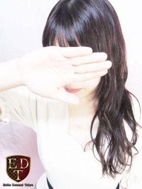 椎名由佳|六本木・麻布・赤坂風俗で今すぐ遊べる女の子