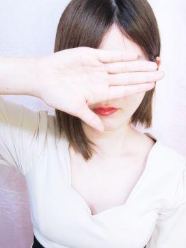 高坂真紀|エステドマーニ東京で評判の女の子