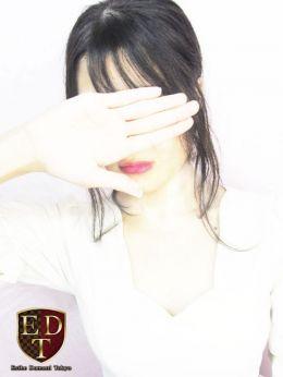 野崎かな | エステ ドマーニ - 六本木・麻布・赤坂風俗