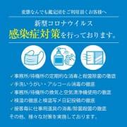 「 ◇鑑定団より感染症対策のお知らせ◇」05/11(火) 05:23   変態なんでも鑑定団のお得なニュース
