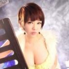 ミルク LOVE注入 - 鶯谷風俗
