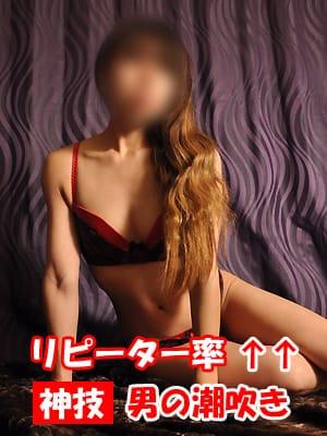 ミサキ先生(行列のできるM相談所)のプロフ写真1枚目