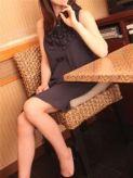 麻友(マユ) 鶯谷琥珀でおすすめの女の子