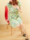 桃華|昼下がりの美人ママでおすすめの女の子