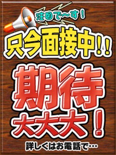 未経験体験 9/18|痛快セクハラ学園 - 池袋風俗