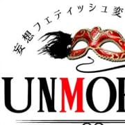 「変態コインももらえる★会員登録で自分のページが出現!」02/23(日) 09:22 | Unmoral~アンモラル~のお得なニュース