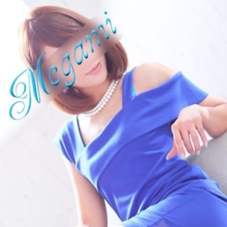 さくら【当店を代表するMrs.女神!】