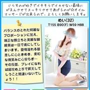 「■☆爽やかで透明感のある美しい笑顔の奥様☆■」12/05(土) 14:52 | ~優しい若妻倶楽部~Mrs.女神のお得なニュース