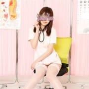 「大塚限定お任せ診察コース」03/31(水) 19:40 | 大塚治療院のお得なニュース