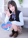 横田ふみ ウルトラパラダイスでおすすめの女の子