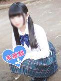 今井かほ|ウルトラパラダイスでおすすめの女の子