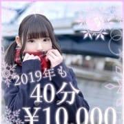 「最安値は1万円!圧倒的に可愛い!!」01/21(月) 21:14 | ウルトラパラダイスのお得なニュース
