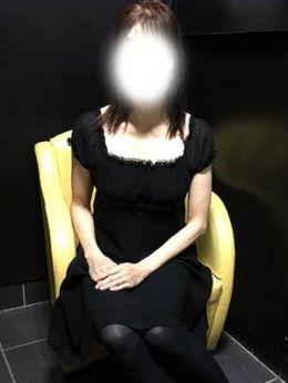 秋元佳奈江 | 熟女紹介センター - 池袋風俗