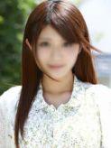 りえ|東京S級美女専科でおすすめの女の子