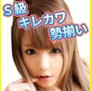「60分特別¥15,000円!迅速にお届け!日本人のみの厳選S級・素人学生・」10/19(木) 02:36   ナチュラルビューティーのお得なニュース