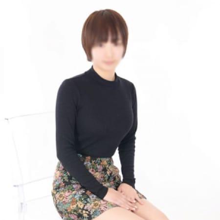 「新人入店!女優H.R似の新人『ここはちゃん』出勤中!!」01/13(土) 21:14 | ナチュラルビューティーのお得なニュース
