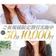 「☆超お得な割引を毎日実施中です!!☆」09/19(水) 14:18 | RITZのお得なニュース