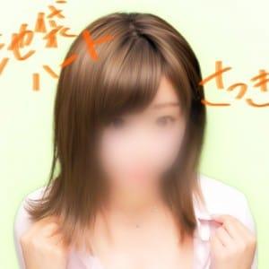 「Fカップ美巨乳娘入店」07/15(日) 18:37 | 池袋ハートのお得なニュース
