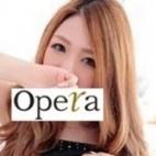 くらら|厳選美女デリバリー・オペラ - 池袋風俗