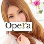 えみ|厳選美女デリバリー・オペラ - 池袋風俗