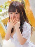 ゆか|東京アロマスタイルでおすすめの女の子