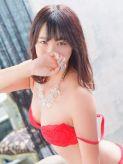すい|東京アロマスタイルでおすすめの女の子