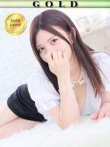 ちひろ|東京アロマスタイルでおすすめの女の子