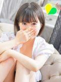 うた|東京アロマスタイルでおすすめの女の子