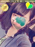 なぎ|東京アロマスタイルでおすすめの女の子