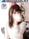 りさこ|東京アロマスタイルでおすすめの女の子