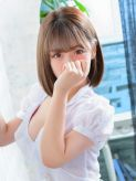りあ|東京アロマスタイルでおすすめの女の子
