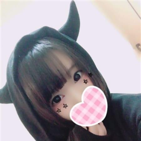 イオ【148cmのFカップ】 | ロボットデリヘル(新宿・歌舞伎町)