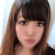 「本日  体験入店 サユナ  」01/09(水) 17:02 | ロボットデリヘルのお得なニュース