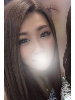 あおい | 新宿No.1学園系デリヘル 君を舐めたくて学園 - 新宿・歌舞伎町風俗