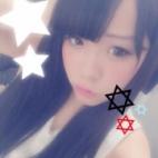 みき|新宿NO.1学園系デリヘル君を舐めたくて学園 - 新宿・歌舞伎町風俗