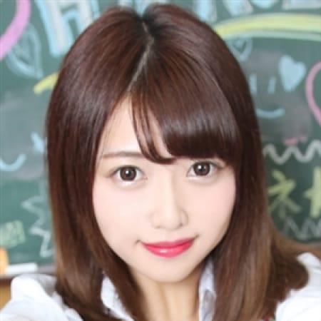 みりあ 新宿NO.1学園系デリヘル君を舐めたくて学園 - 新宿・歌舞伎町風俗
