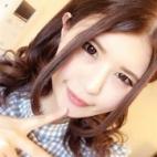 あいり※有村愛莉※ 新宿NO.1学園系デリヘル君を舐めたくて学園 - 新宿・歌舞伎町風俗