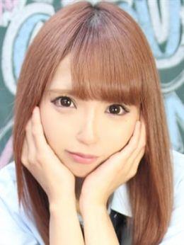 るみ | 新宿No.1学園系デリヘル 君を舐めたくて学園 - 新宿・歌舞伎町風俗