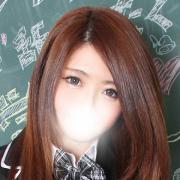 れいら|新宿NO.1学園系デリヘル君を舐めたくて学園 - 新宿・歌舞伎町風俗