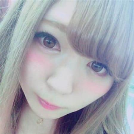イヴ 新宿NO.1学園系デリヘル君を舐めたくて学園 - 新宿・歌舞伎町風俗