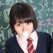 ゆな|新宿NO.1学園系デリヘル君を舐めたくて学園 - 新宿・歌舞伎町風俗