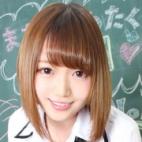 ちゆ|新宿NO.1学園系デリヘル君を舐めたくて学園 - 新宿・歌舞伎町風俗