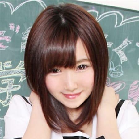 ひかる 新宿NO.1学園系デリヘル君を舐めたくて学園 - 新宿・歌舞伎町風俗