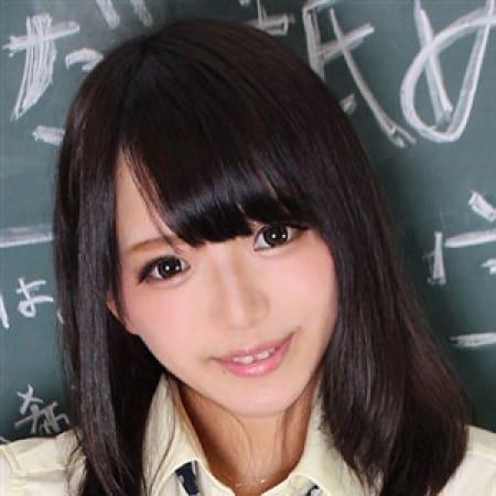 ゆあ 新宿NO.1学園系デリヘル君を舐めたくて学園 - 新宿・歌舞伎町風俗